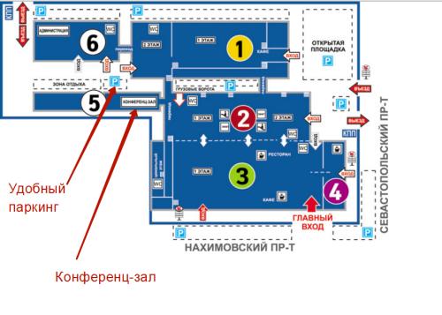 Схема_Экспострой