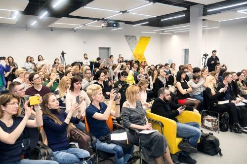 дизайн конференция 2016